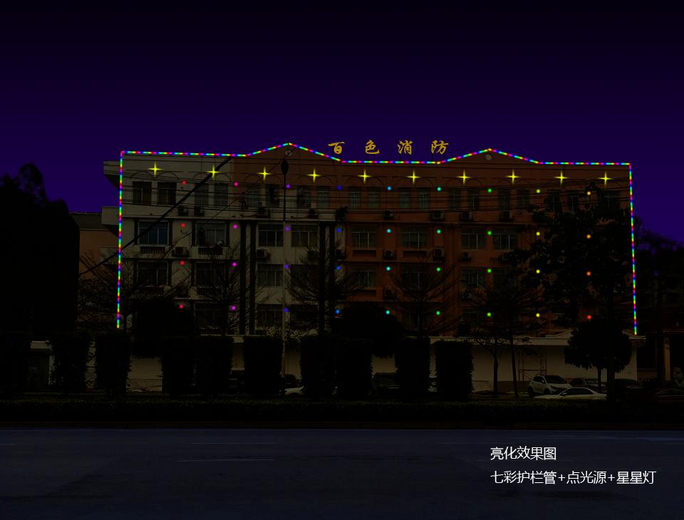百色消防楼宇新万博manbetx电子游戏工程