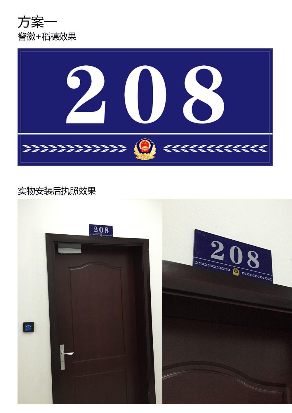 广西区公安厅标识门牌制作