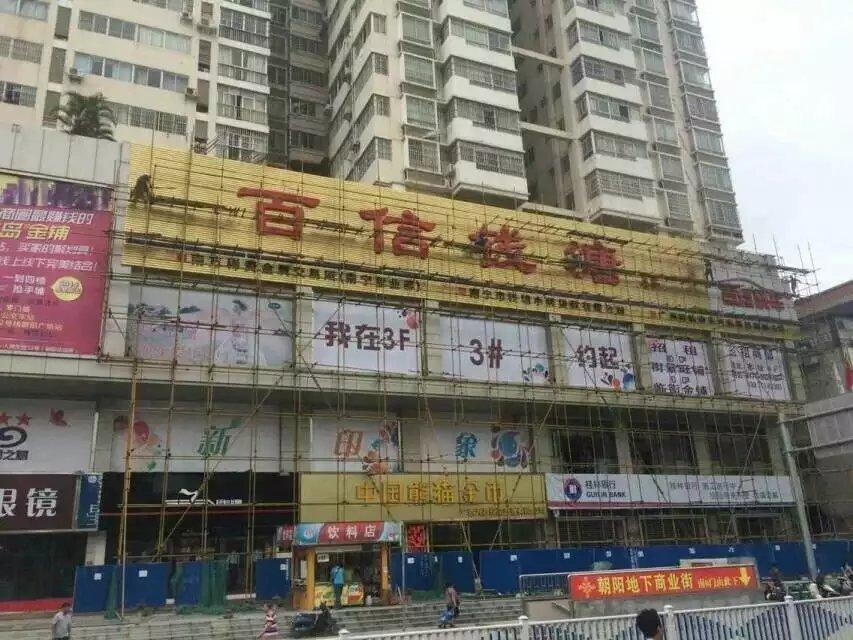 南宁百信钱塘招牌制作